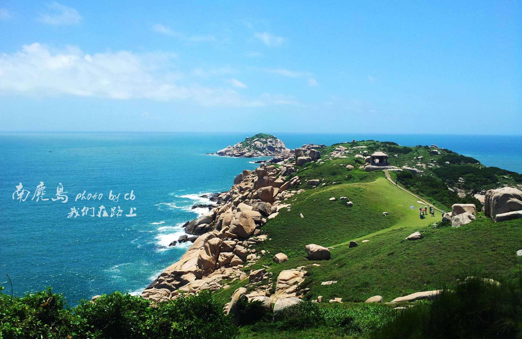 在温州,看海就去南麂岛!
